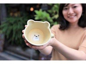 """プランの魅力 In the original """"Taimon-kun"""" cup ☆ の画像"""