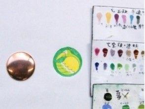 【東京青山一丁目駅徒歩1 七宝一日体験】ペンダントかブローチを作成(銅板+ガラスコ―ス)の魅力の説明画像