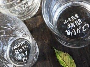 プランの魅力 Crystal glasses can be selected from various items ☆ の画像