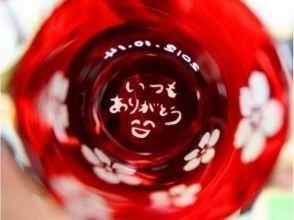 プランの魅力 Give him a glass for his birthday ☆ の画像