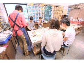 プランの魅力 明るい教室で楽しく手作り体験☆ の画像