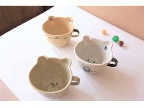 プランの魅力 You can choose the color of the cup from 3 colors of glaze ☆ の画像