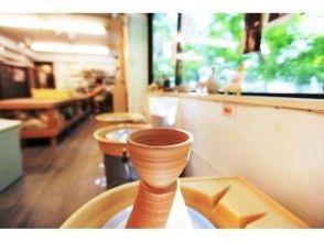 プランの魅力 electric脚的陶工一日体验☆ の画像