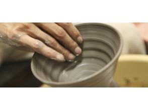 【滋賀・信楽】陶芸体験&近江牛・和風炭焼きBBQ♪(本店)BBQとセットで陶芸がお得 ♪の魅力の説明画像