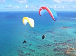 [Okinawa Nakagusuku] motor paraglider scenic flight of the charm of the description image
