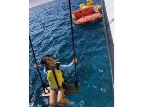 プランの魅力 All-you-can-eat marine swing の画像