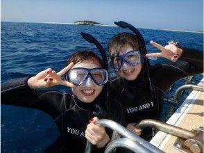 プランの魅力 All-you-can-eat snorkel ☆ の画像