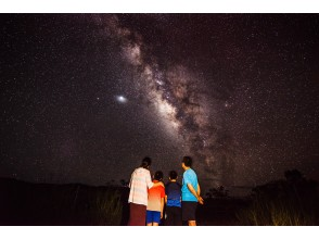 プランの魅力 天然天文館 の画像