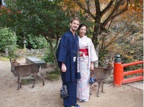 プランの魅力 Kimono walk の画像
