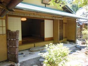 プランの魅力 Shosei-an Hall の画像