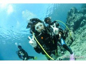 プランの魅力 Kagoshima experience diving の画像