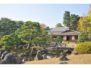 【京都・体験プログラム】最後の将軍 徳川慶喜公に想いを馳せて・・・の魅力の説明画像