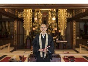 【京都・体験プログラム】 江戸時代の天才絵師 伊藤若冲ゆかりの地「宝蔵寺」で若冲に浸るの魅力の説明画像