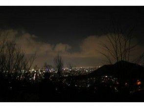 【北海道・札幌でスノーシュー】夜の森林体験ナイトハイキング(ガイド同行)の魅力の説明画像