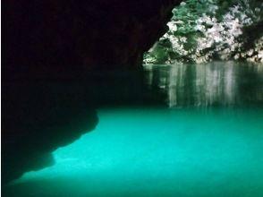 プランの魅力 To the blue cave exploration の画像