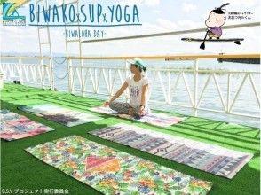 【滋賀・琵琶湖・船ヨガ・10月7日(土)】ユカコ先生と午後FUNE YOGAしよう!の魅力の説明画像