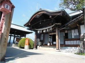 プランの魅力 Hatsukaichi Tenmangu の画像