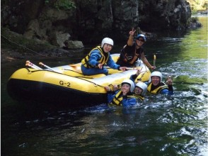 【Hokkaido · South Furano】 Seesawarapuchi Rafting ☆ Tour image with presents ☆ Description image of charm ☆