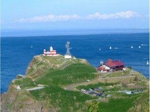 プランの魅力 鲱鱼宫和Hi山灯塔 の画像