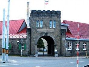 プランの魅力 日航威士忌北海道洋一原酒厂 の画像
