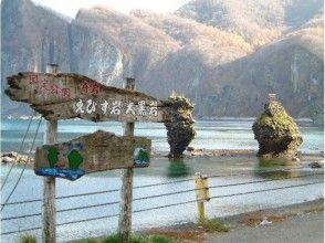 プランの魅力 惠比寿岩石和大国岩石 の画像
