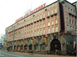 プランの魅力 石屋巧克力工厂 の画像