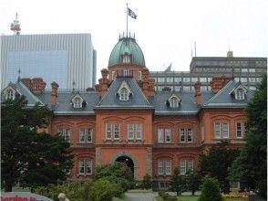 プランの魅力 北海道前政府办公大楼 の画像