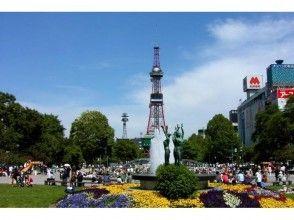 プランの魅力 大通公园电视塔 の画像