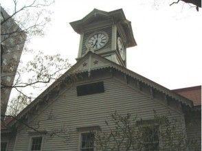プランの魅力 札幌钟楼 の画像