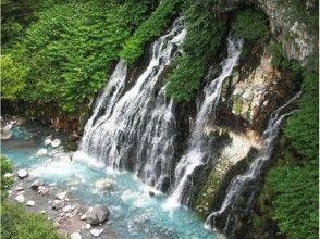 プランの魅力 白滨瀑布 の画像