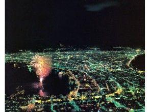 プランの魅力 函馆山夜景 の画像