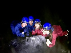 プランの魅力 洞穴的内部是冰的世界!即使在夏天也很酷! の画像