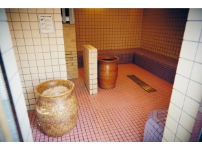 プランの魅力 Salt sauna の画像