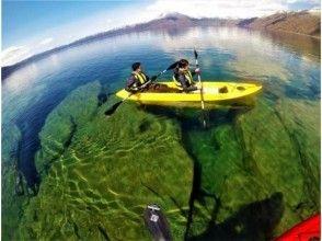 プランの魅力 カルデラ湖として有名な支笏湖★ の画像