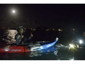 プランの魅力 満月の夜 の画像