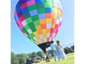 プランの魅力 4~5名乗り気球 の画像
