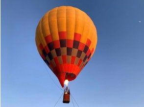 プランの魅力 1~2人乗り気球 の画像