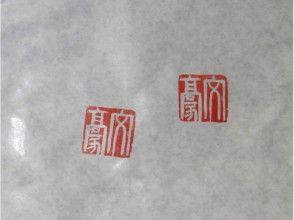 プランの魅力 Design of「文豪」which means 「Literary Giant」 の画像