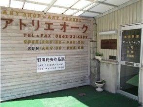 プランの魅力 Atelier entrance の画像