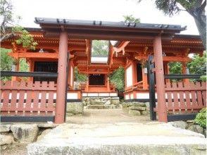 プランの魅力 御山神社 の画像