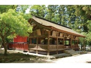 プランの魅力 大元神社 の画像