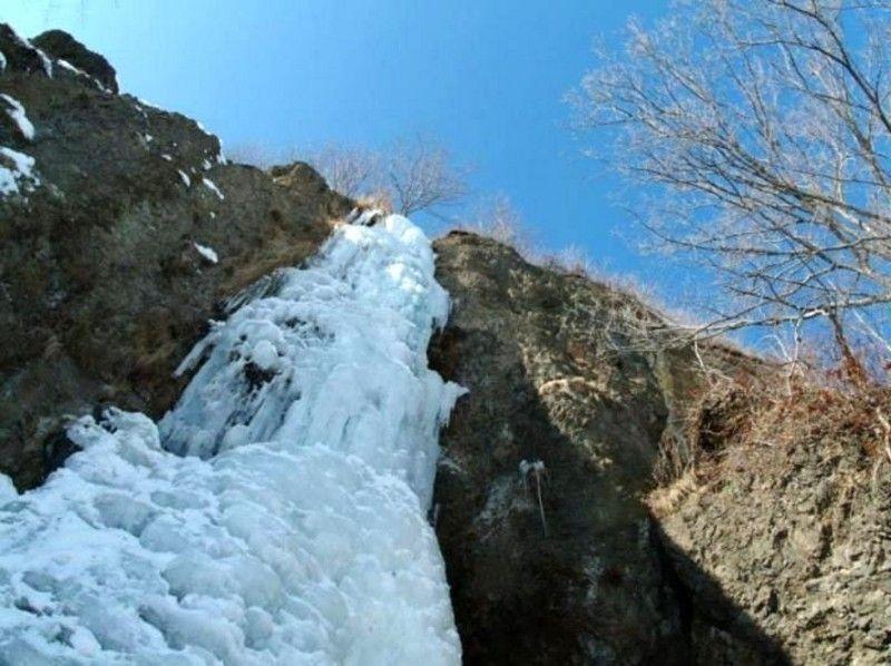 プランの魅力 氷の芸術!毎年カタチも違う自然の造形美。 の画像