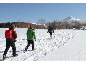 プランの魅力 我的目标是一个带雪上徒步的洞穴! の画像
