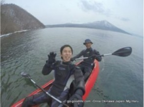 プランの魅力 Let's get used to kayaking while enjoying the mysterious scenery ♪ の画像