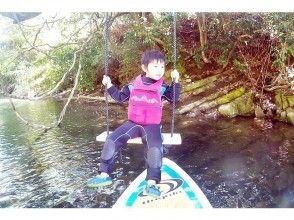 プランの魅力 子供に人気!川に浮かぶ「ブランコ」 の画像