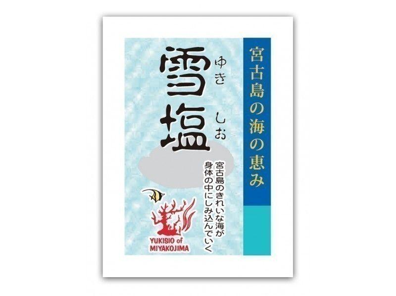2018年GW人気エリアランキング 沖縄宮古島