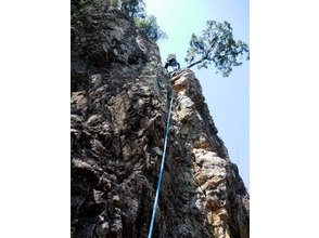 "[Thrilling authentic experience! ""Rock Trek"" Kyoto Konpirayama ver-1 (Y-ken-ridge) of the charm of the description image"