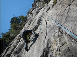 "[Thrilling authentic experience! ""Rock climbing"" Kyoto Konpirayama ver-3 of the charm of the description image"