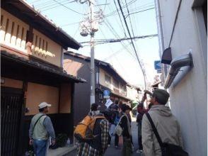 プランの魅力 京都の裏側を知り尽くしたガイドがご案内いたします! の画像