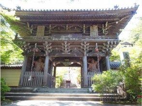 プランの魅力 大聖院山門 の画像